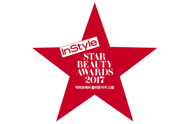 InStyle STAR BEAUTY AWARDS